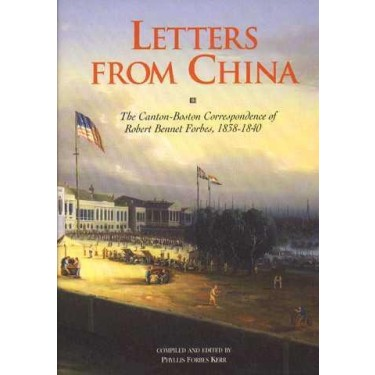 LETTERS FROM CHINA by Phyllis Kerr